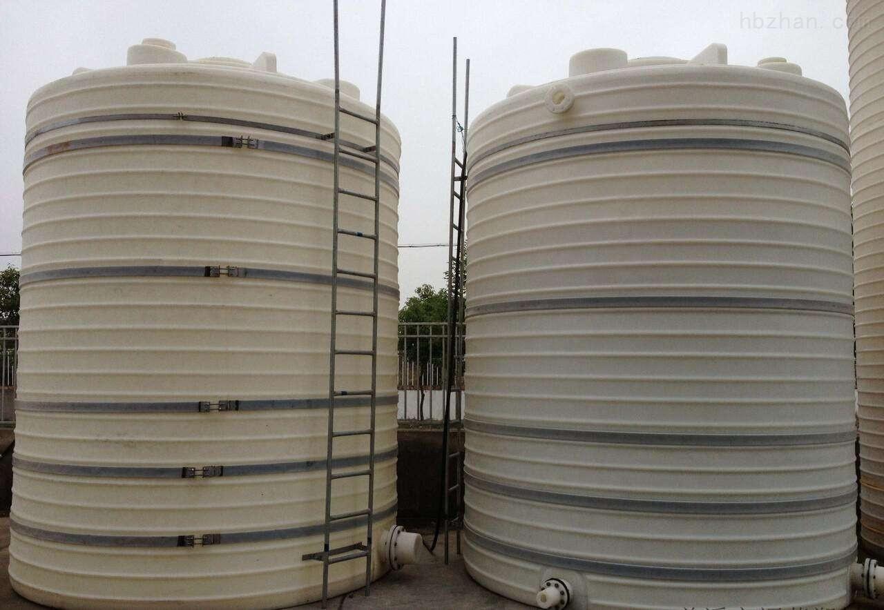 40吨塑料纯水罐 氯化钠储罐
