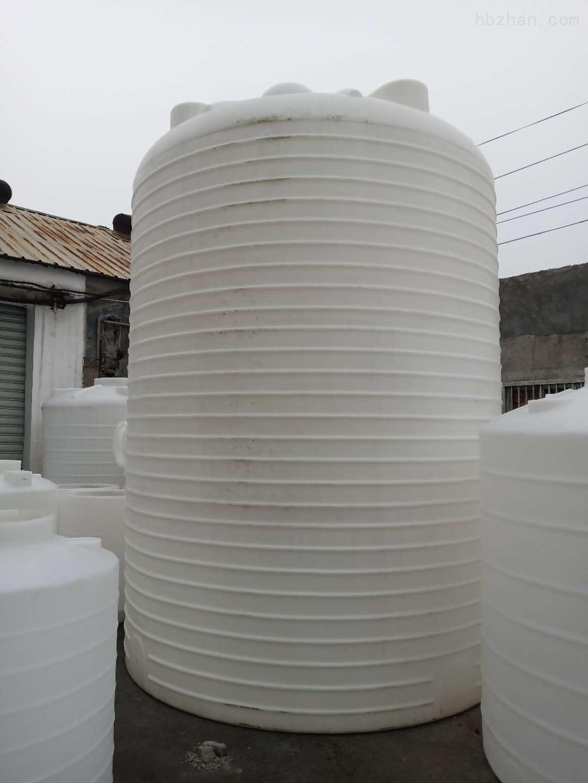 40吨塑料储水箱 氯化钠储罐