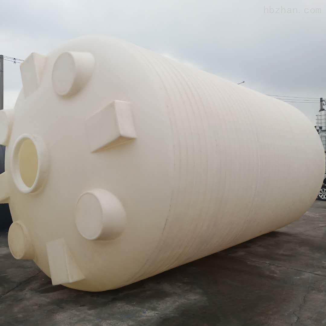 40立方塑料储水罐 氯化镁储罐