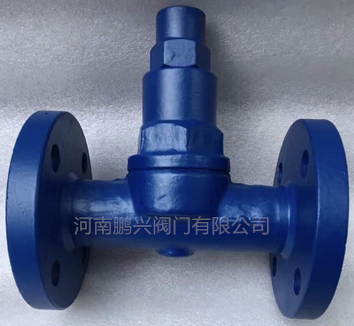 CS47H<strong><strong><strong><strong><strong>可调双金属片蒸汽疏水阀</strong></strong></strong></strong></strong>