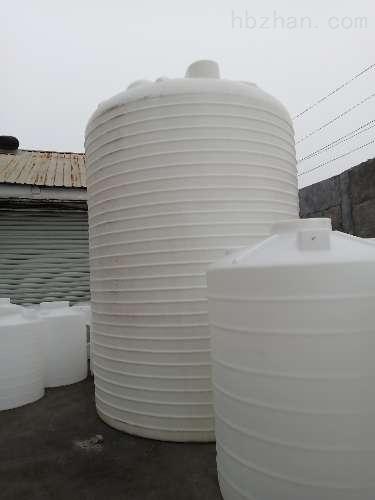 50吨塑料储水箱 硫酸储罐