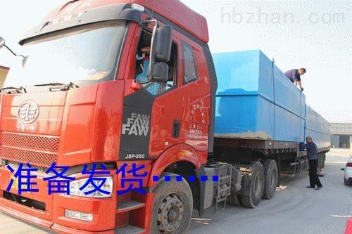 连云港居民生活污水处理设备