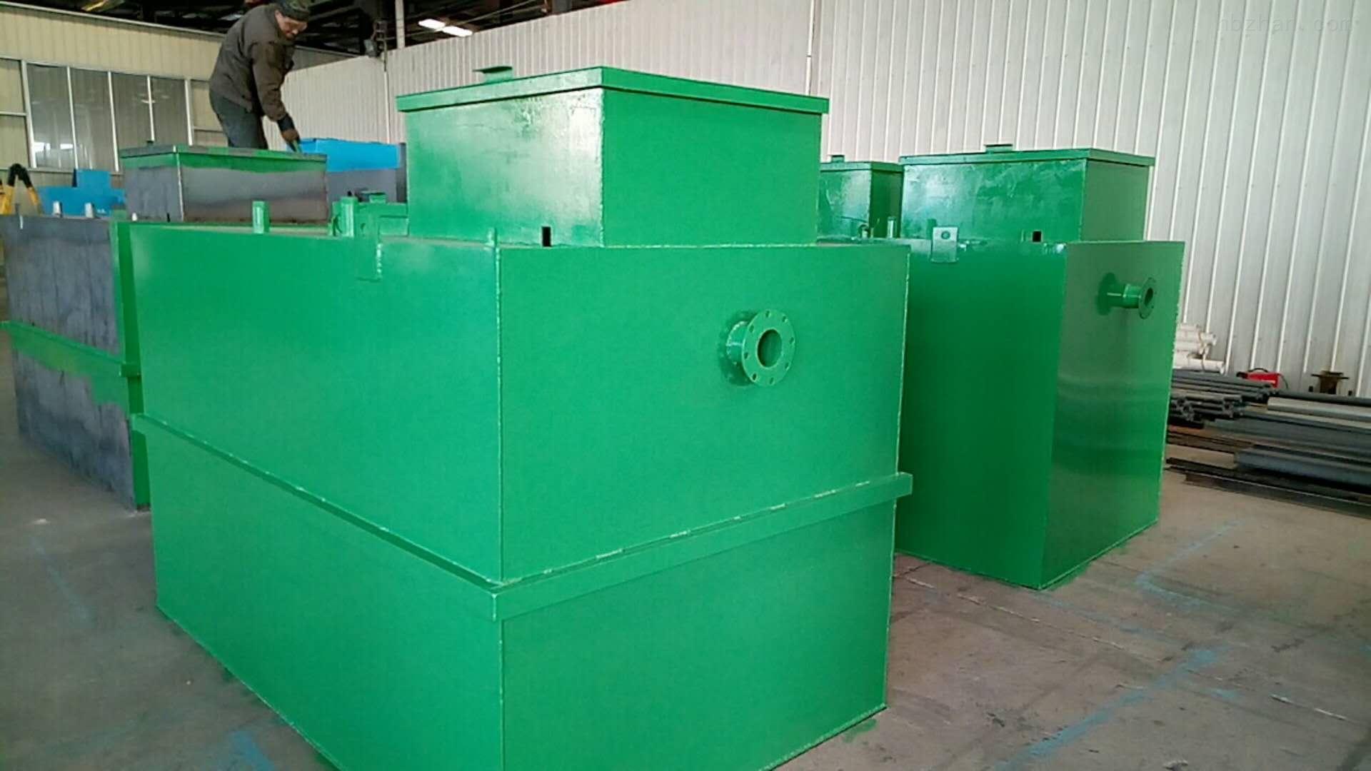 徐州城乡生活污水处理设备