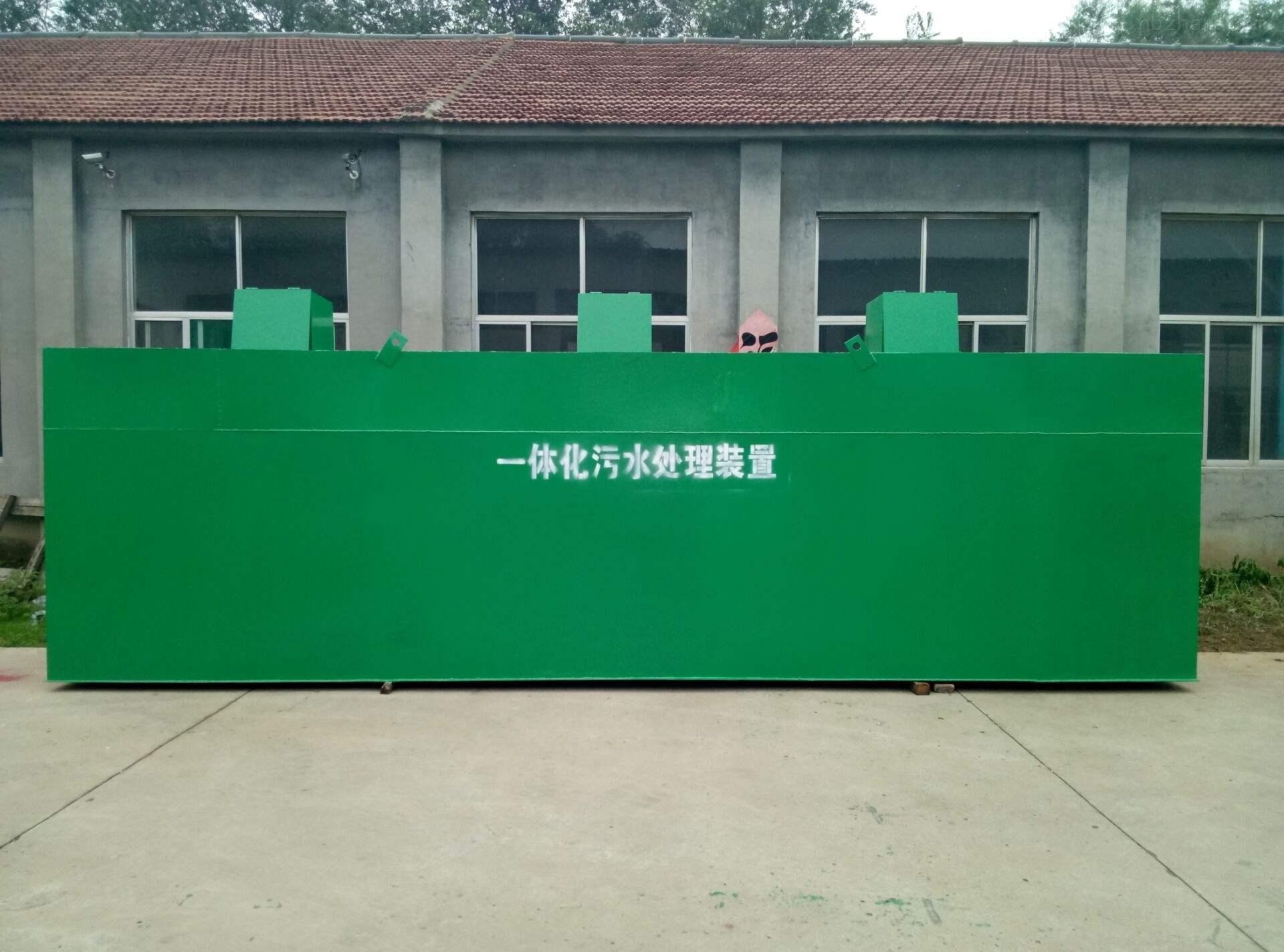 扬州住宅区生活污水处理设备