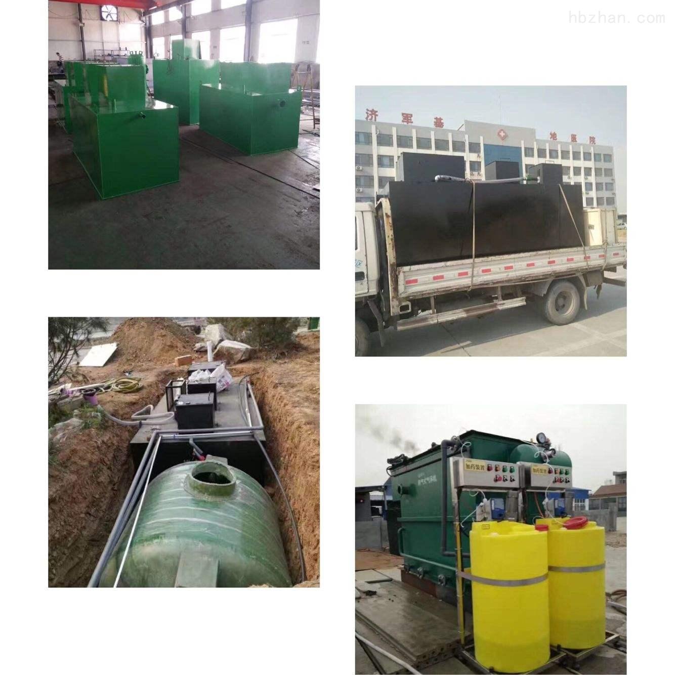 淮安大学宿舍污水处理设备