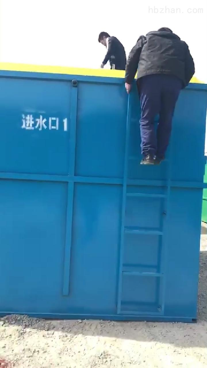 无锡城镇社区污水处理设备