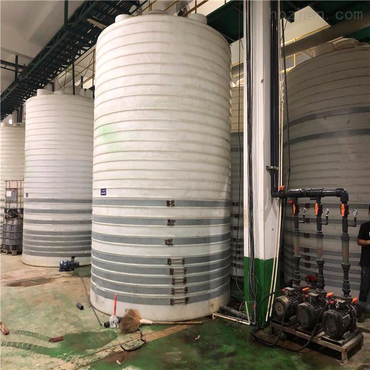 50吨塑料储水箱 50立方硫酸储罐