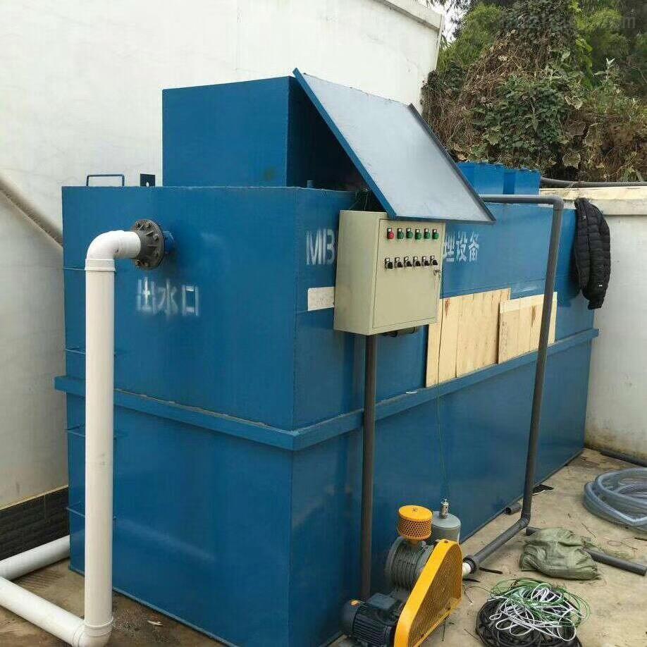 盐城生活废水处理设备