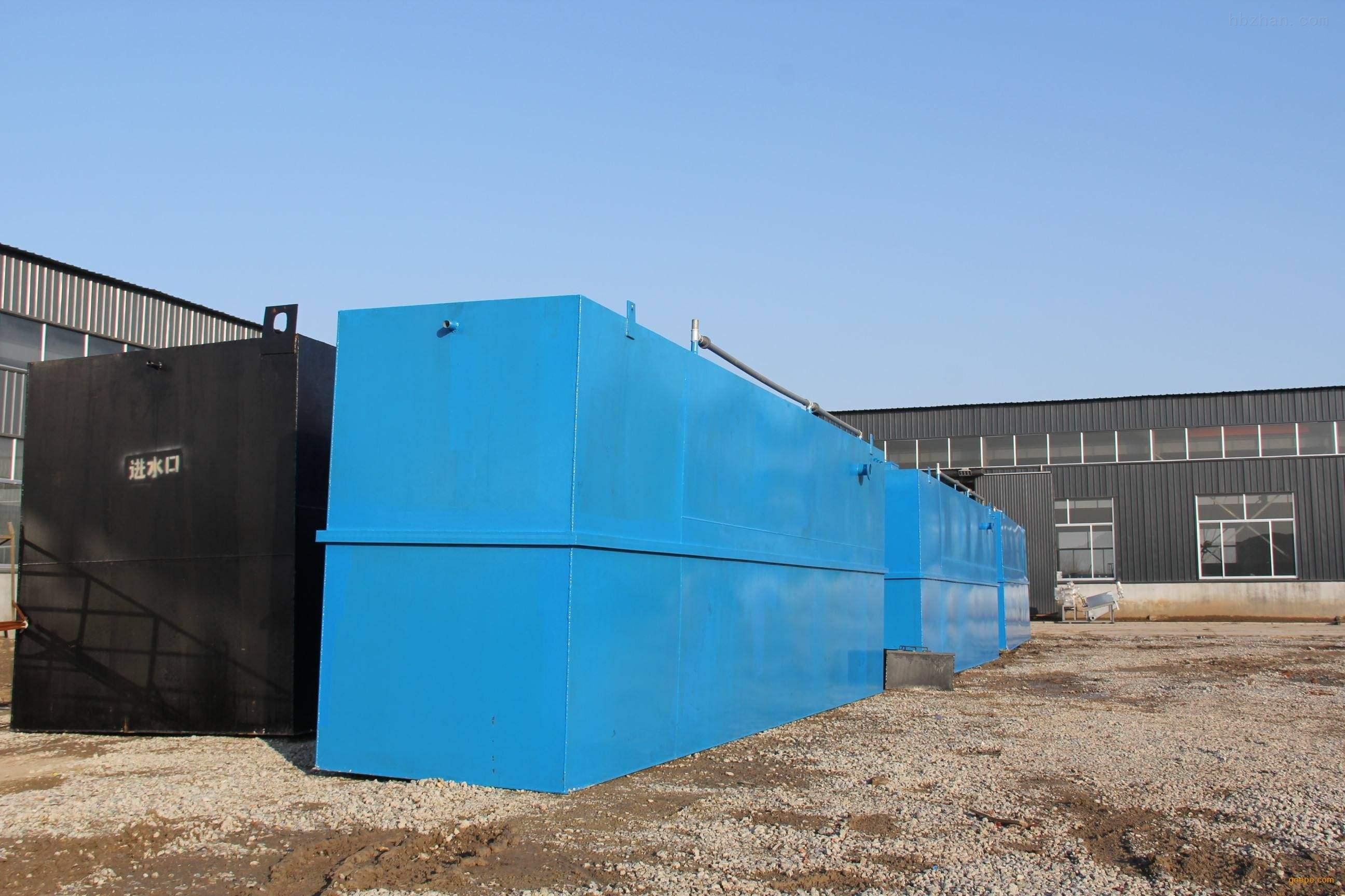 淮安新建小区污水处理设备