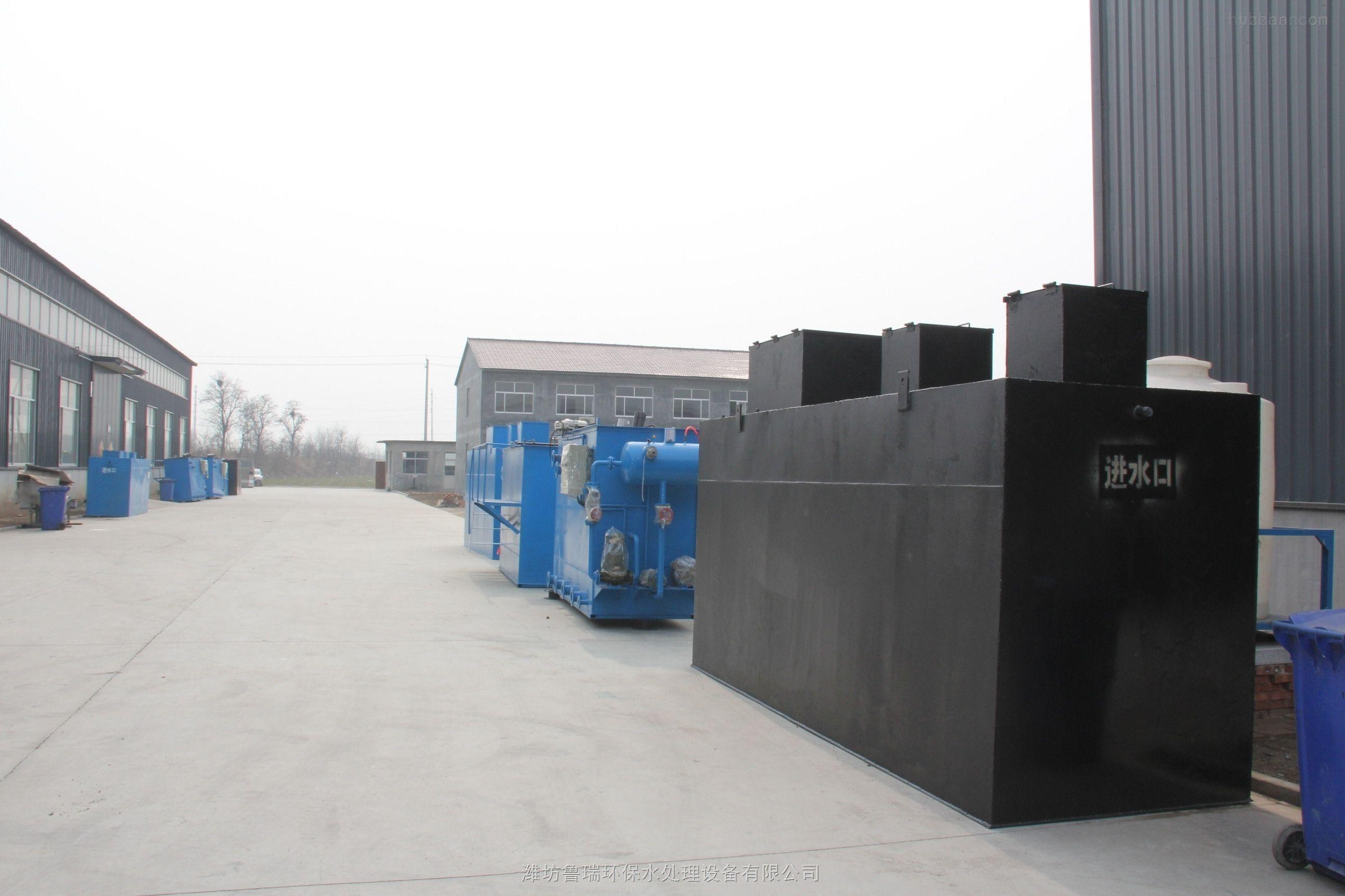 无锡服务区污水处理设备