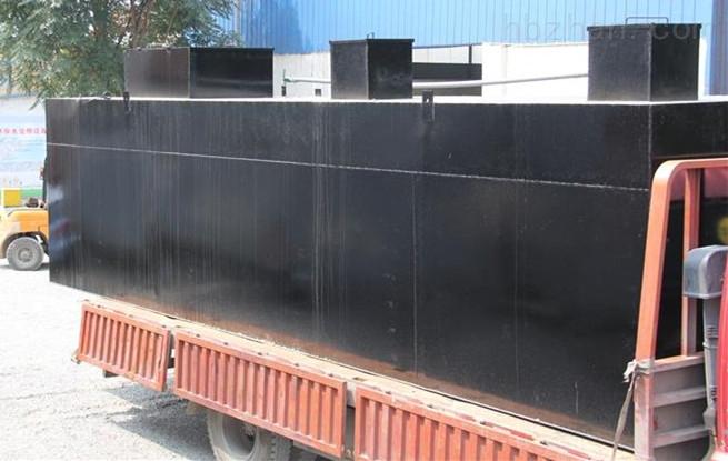 泰州城镇社区污水处理设备