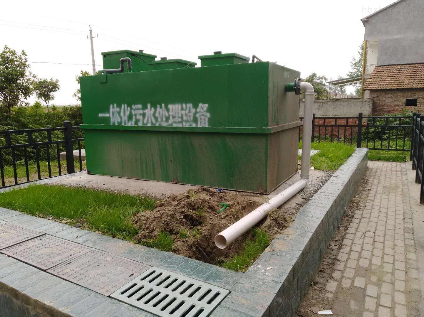 盐城大学宿舍污水处理设备