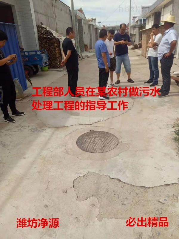 南京新农村污水处理设备