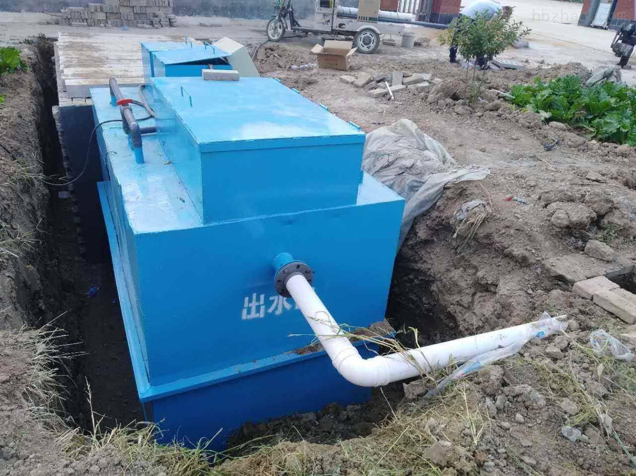 宿迁居民生活污水处理设备