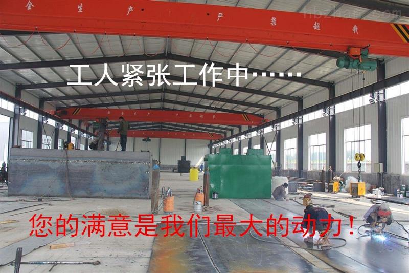 连云港大学宿舍污水处理设备