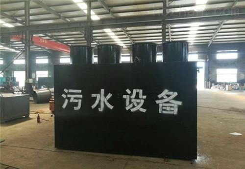苏州办公大楼污水处理设备