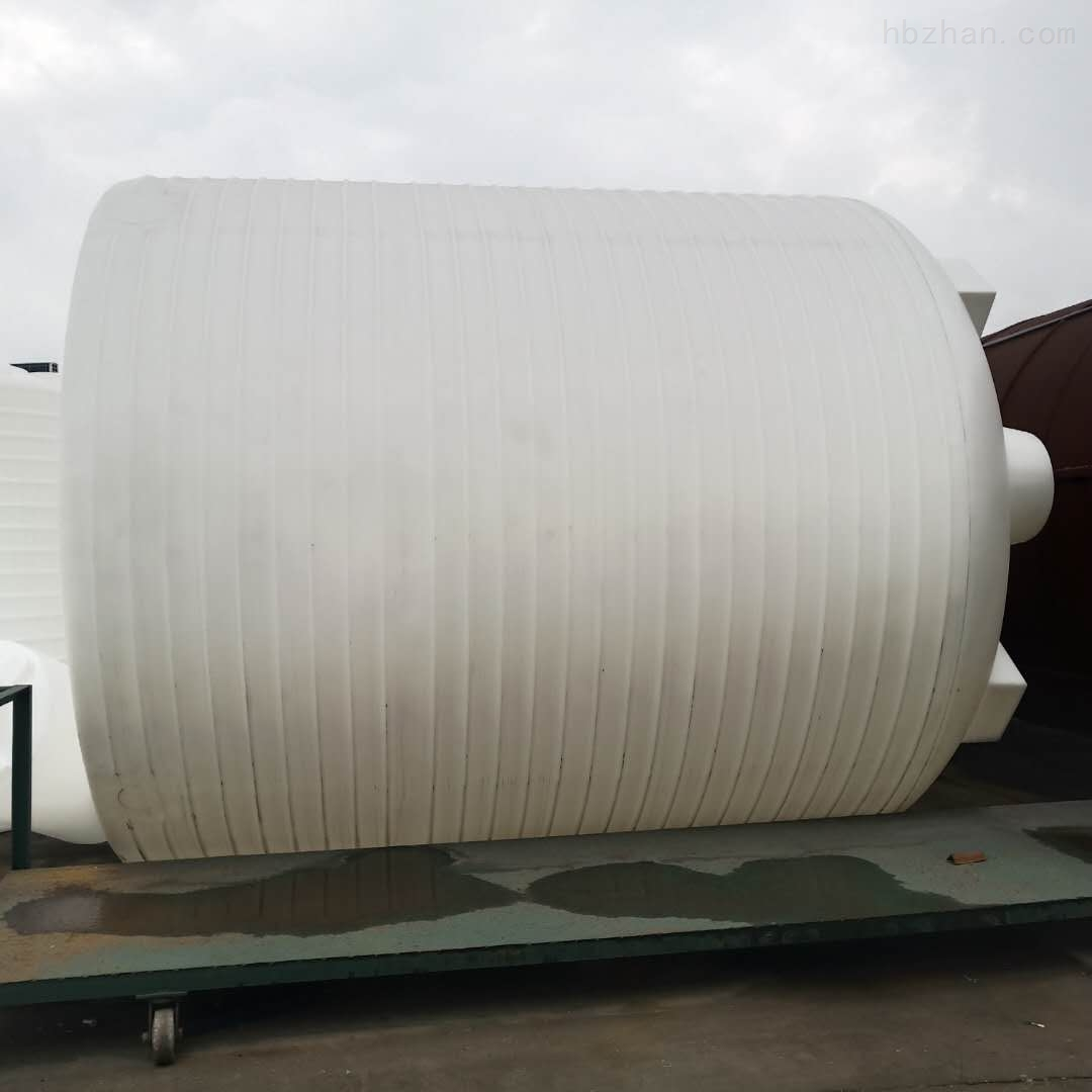 50吨塑料纯水罐 PE储罐