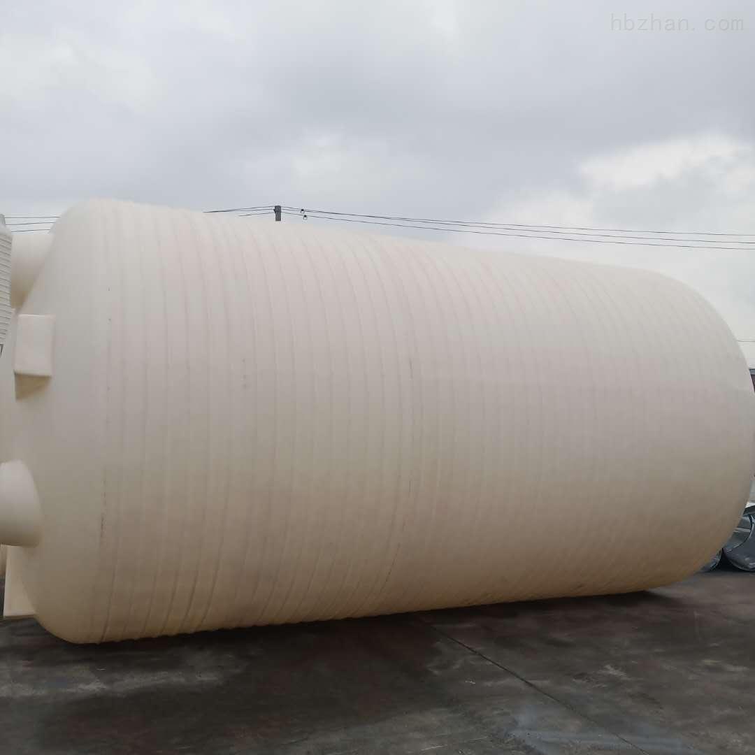 50000L塑料储水箱 盐酸储罐