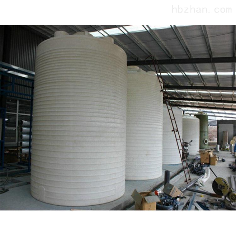 50吨塑料纯水罐 塑料贮罐