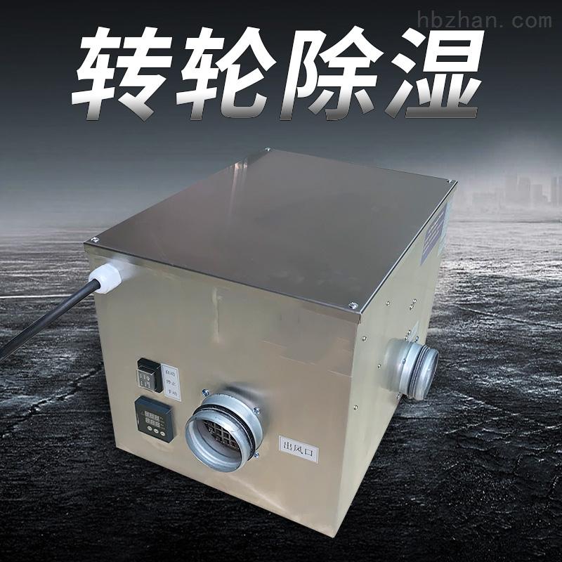 鹤壁恒温恒湿机好用吗