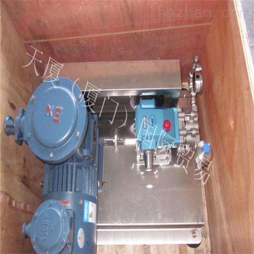 <strong>三缸柱塞泵往复式泵猫泵CAT1057</strong>