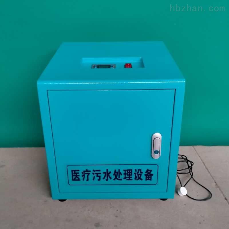 嘉兴污水处理设备规格