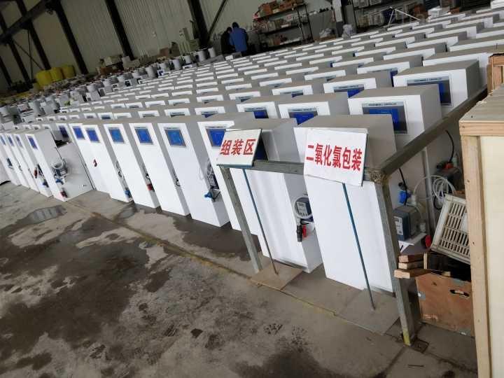 湖南张家界医院污水处理设备厂家