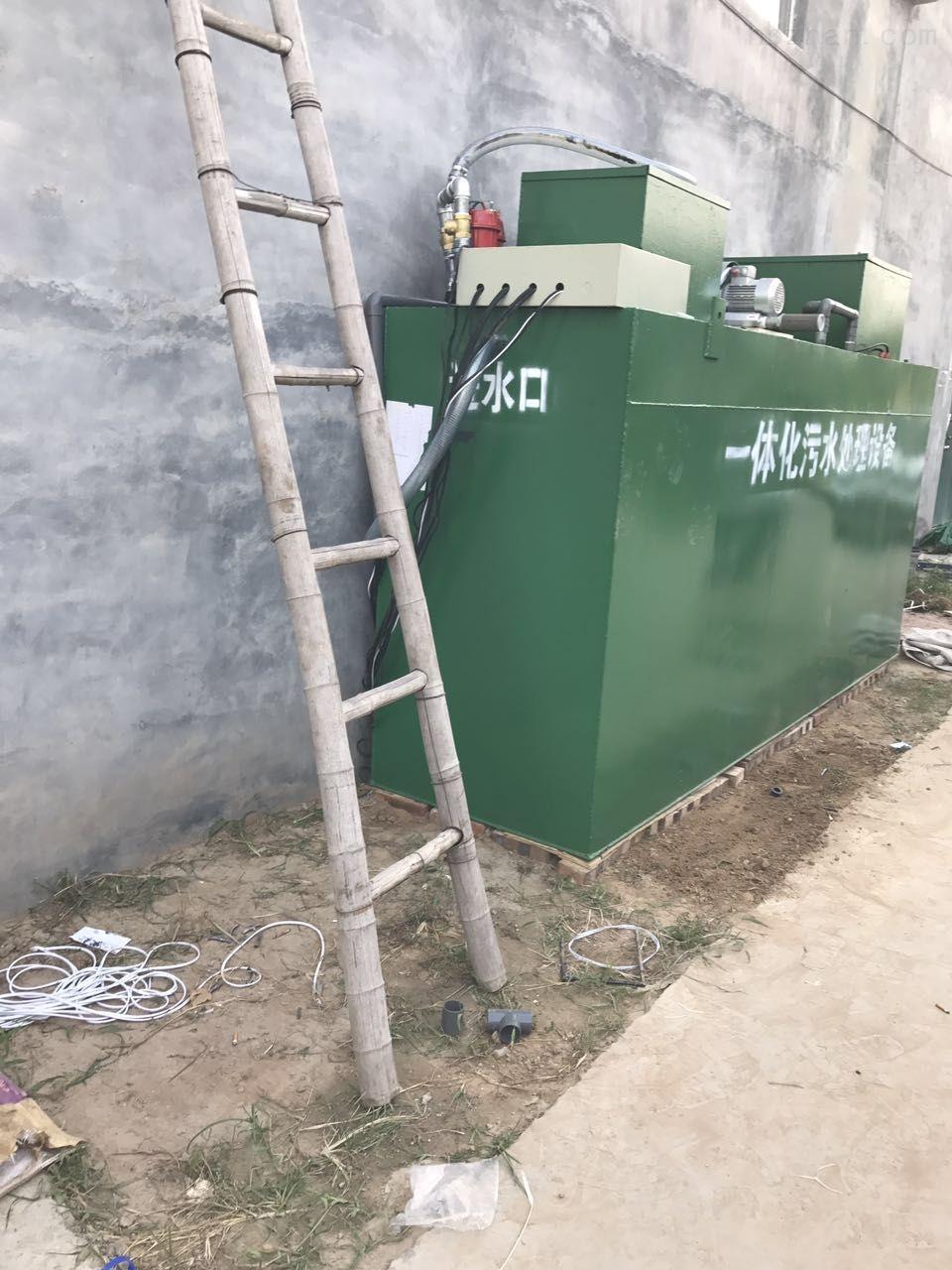 湖南长沙医疗污水设备厂家