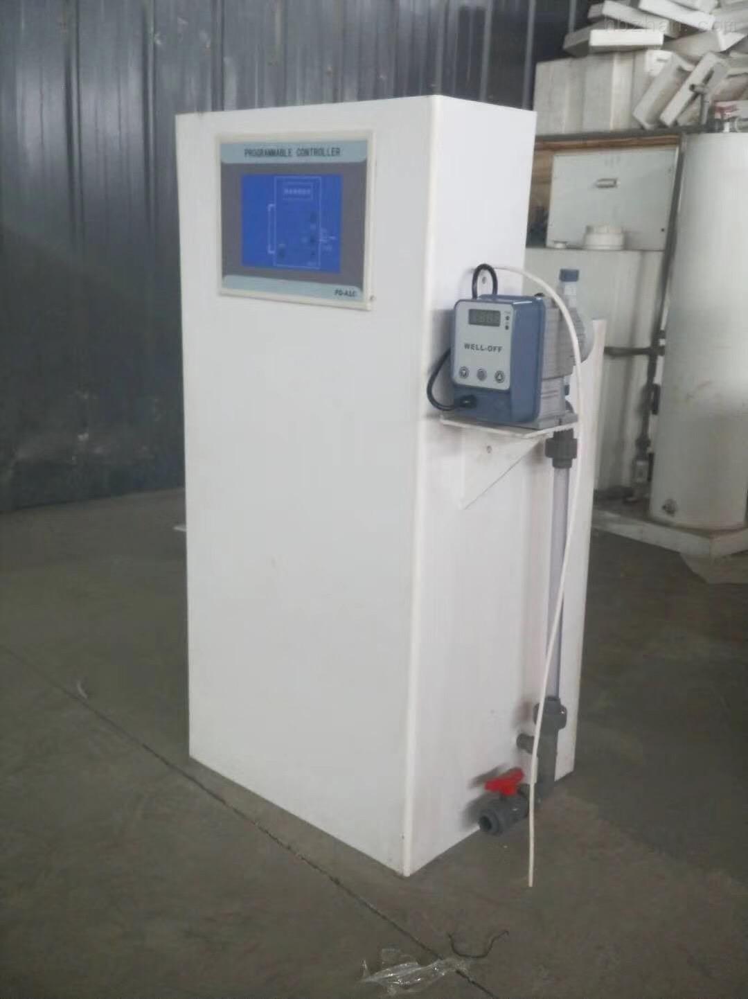 湖南湘西土家族苗族自治州医院污水处理设备怎么处理比较好
