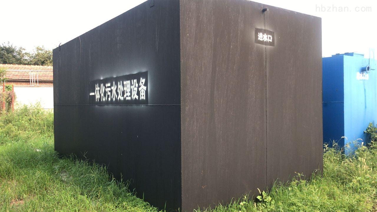 湖南岳阳医院污水哪个厂家好