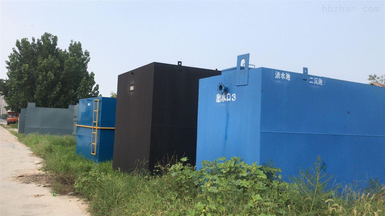湖南张家界医院污水怎么处理比较好