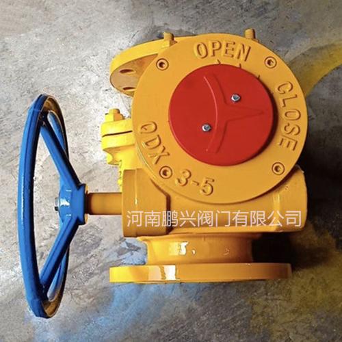 蜗轮天然气球阀