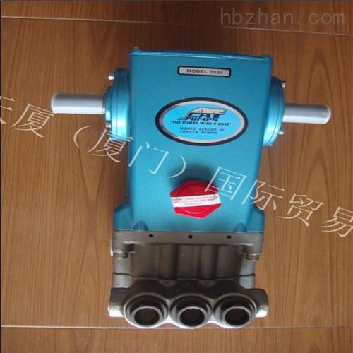 <strong>CAT1531不锈钢高压柱塞泵</strong>