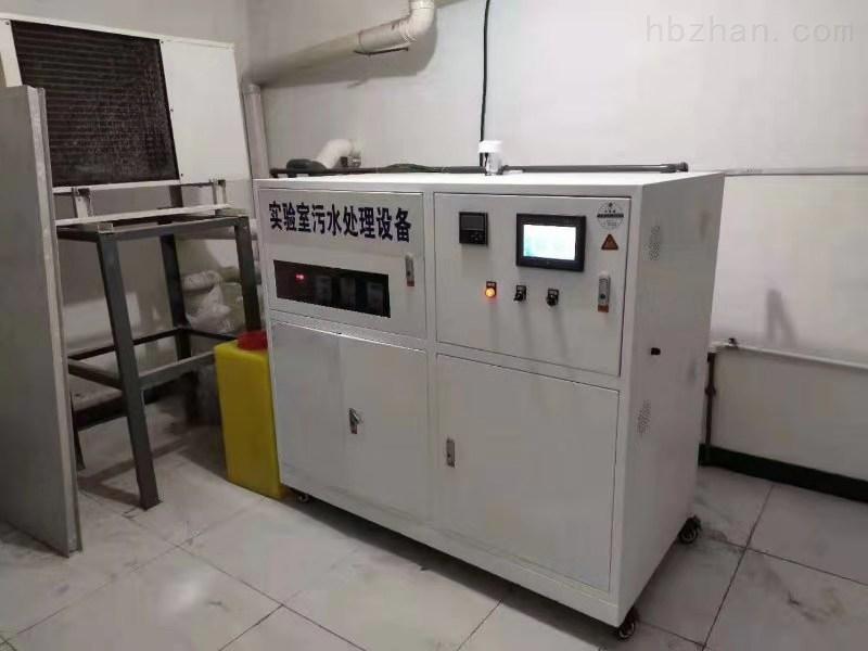 惠州实验室用有机玻璃污水处理设备质量有保障