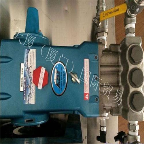 <strong>CAT高压柱塞泵选型设计CAT3537</strong>