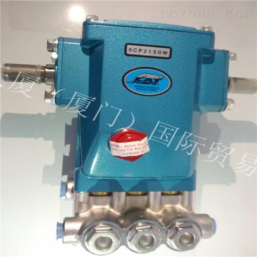 <strong>CAT3541不锈钢高压柱塞泵现货</strong>