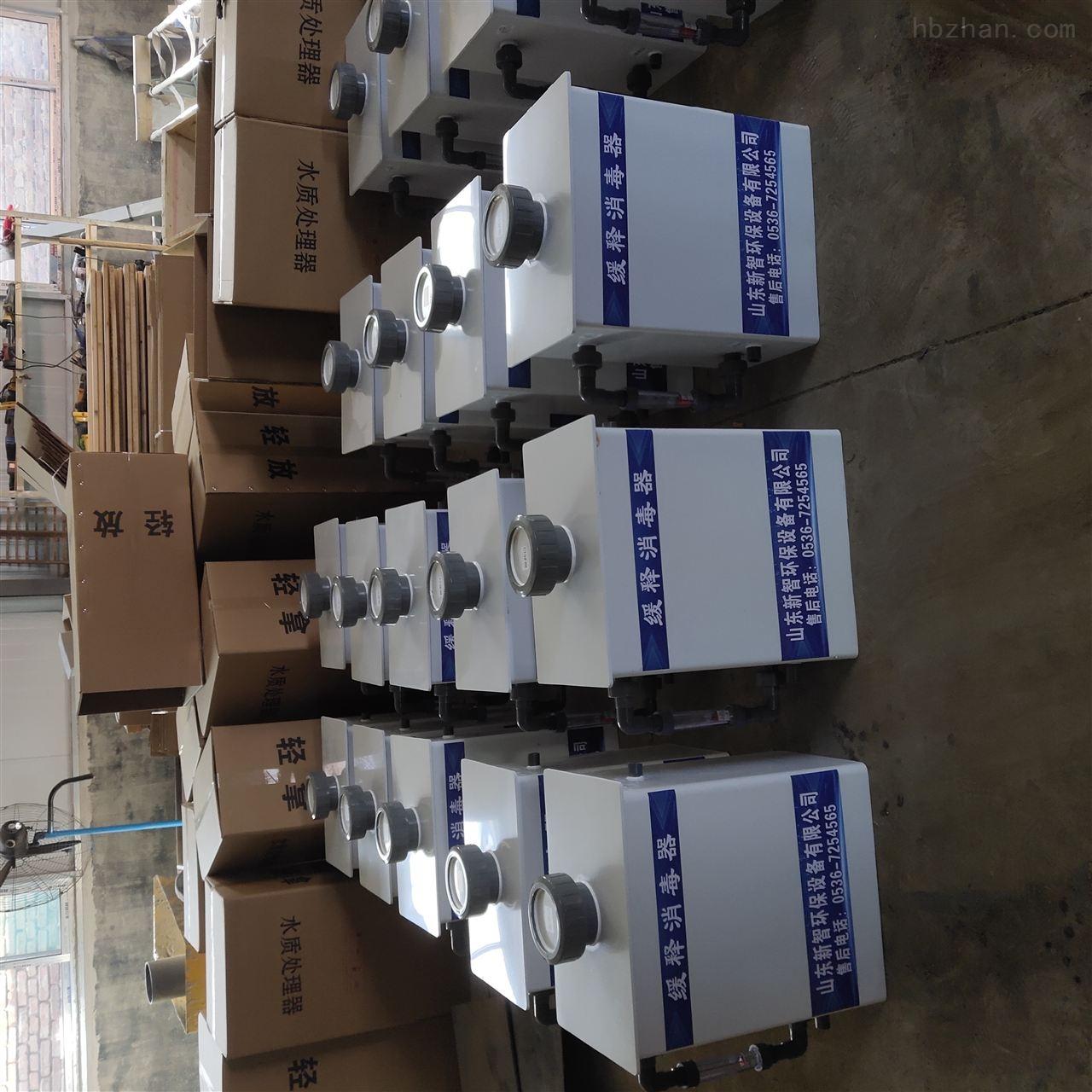 十堰缓释消毒器生产厂家