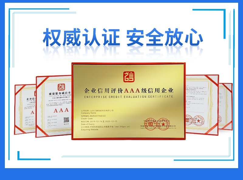 <strong><strong><strong>高智能土壤肥料养分速测仪</strong></strong></strong>
