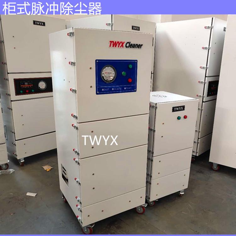 脉冲吸尘器 移动柜式磨床脉冲吸尘器生产厂家示例图1