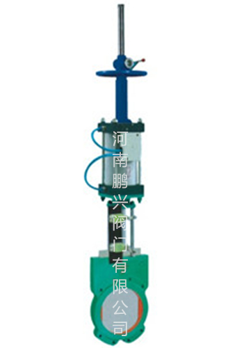 Z6S73X气动带手动对夹式浆液阀