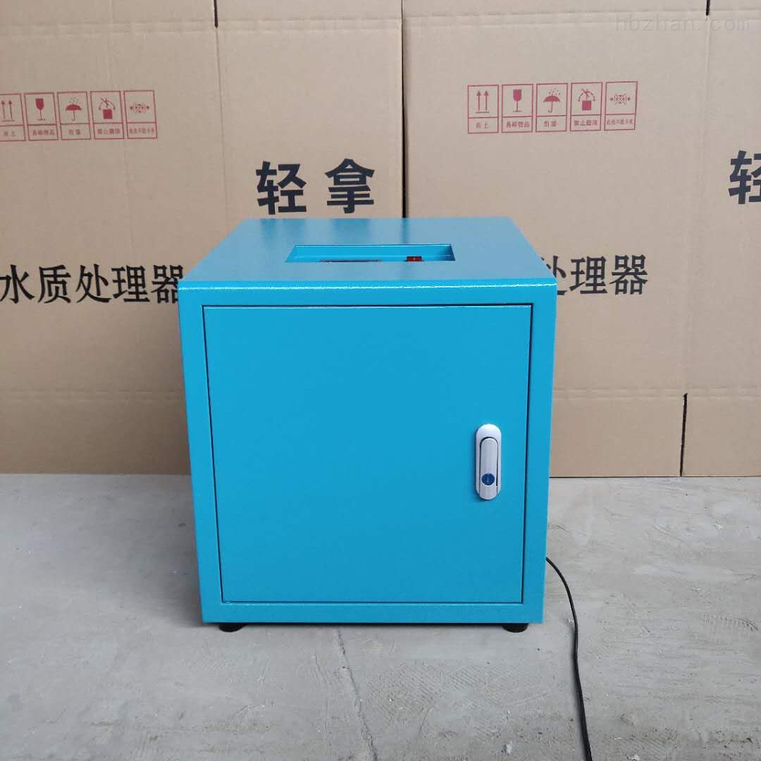 岳阳污水处理设备生产厂家