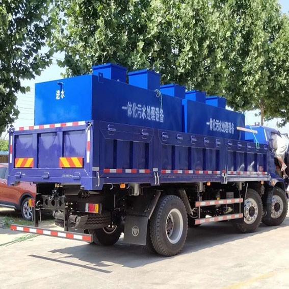 龙岩紫菜清洗废水处理设备供货商
