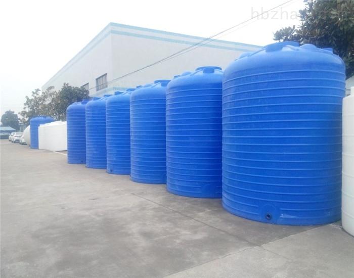 50吨塑料储水罐 盐酸储罐