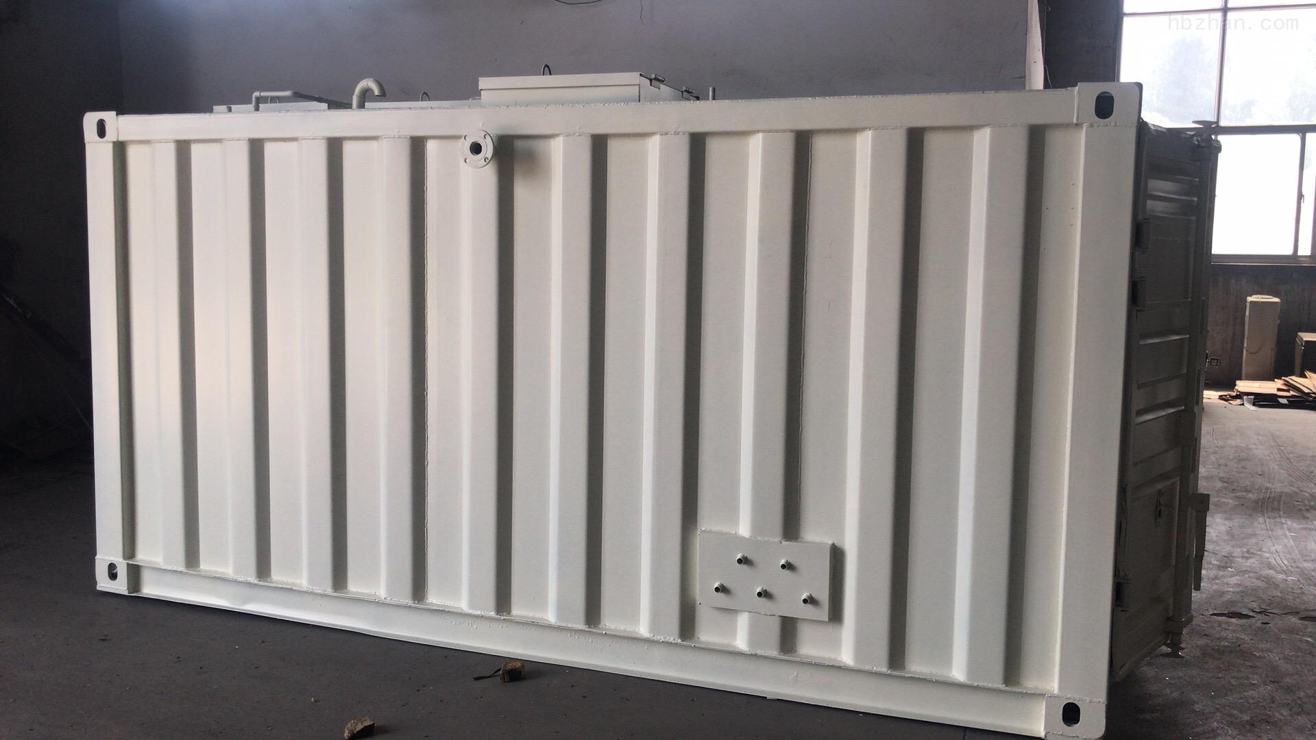云南集装箱式处理设备处理的公司