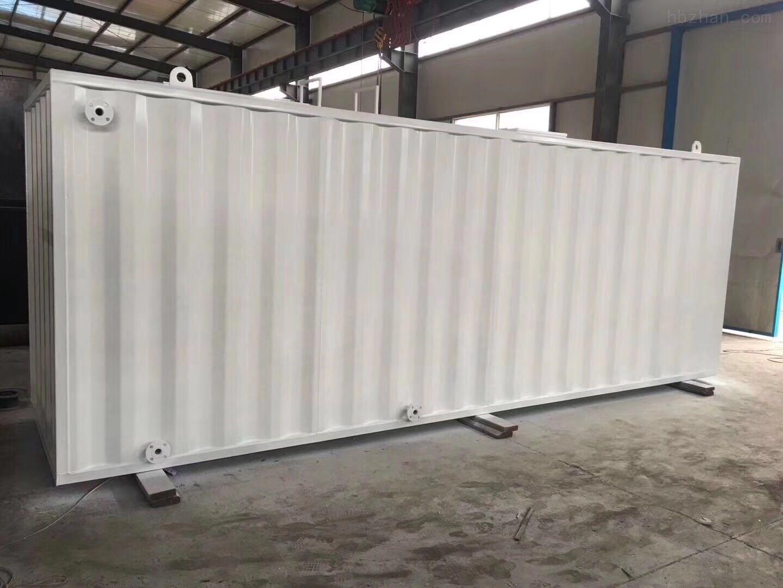 山西集装箱一体化设备处理方法