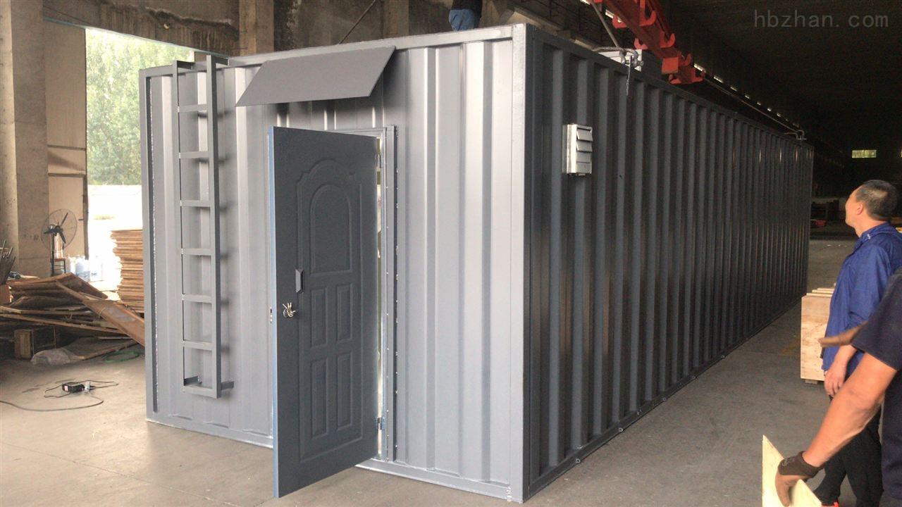 吉林集装箱式处理设备