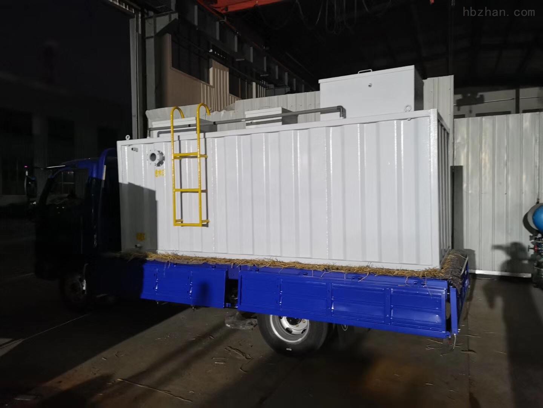 四川集装箱生活污水设备