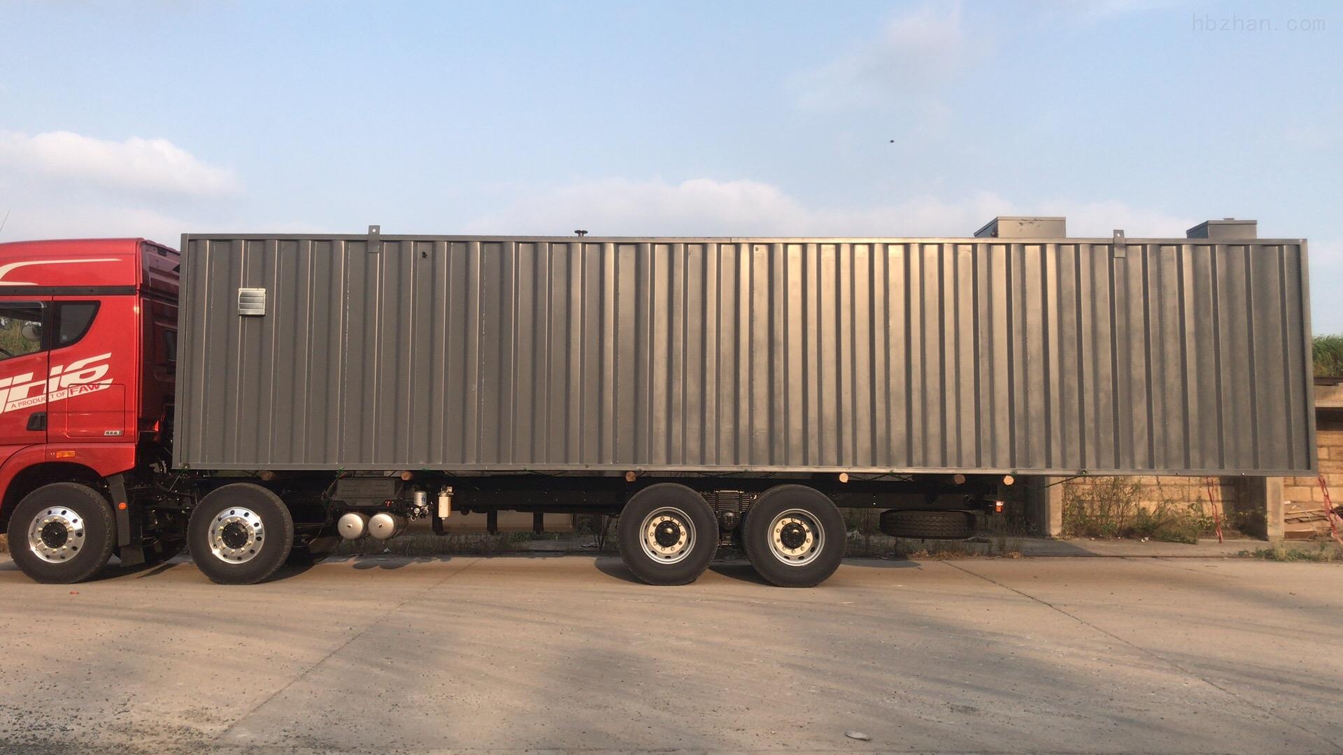 黑龙江集装箱一体化设备处理设备厂家