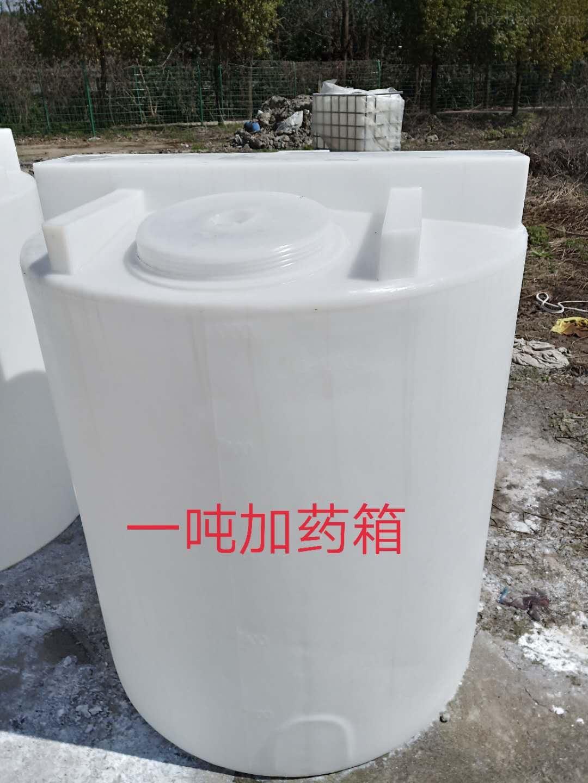 谦源1吨计量箱 立式搅拌罐