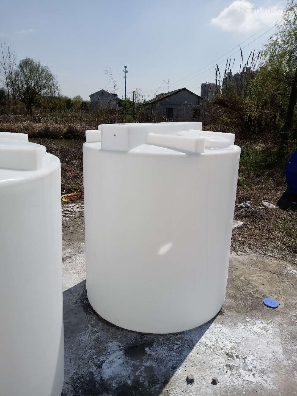 谦源塑料加药箱 液碱搅拌桶